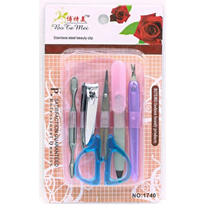5 in 1 Beauty Tools,Fingernail Set,Kit Grooming Case,Women Beauty Tool Kit,Nail Care Tool,Manicure Set